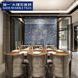 简一大理石瓷砖 宝石蓝 客厅瓷砖墙砖地砖欧式地板砖