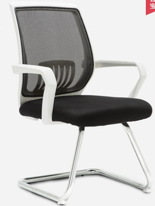 Computer chair bow mesh swivel chair ergonomic staff seat office chair meeting boss chair