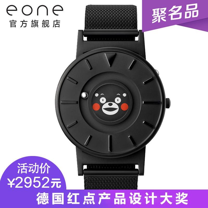 南方有喬木同款恒圓EONE手表酷MA萌定制款紅點設計男表女表BR-KU