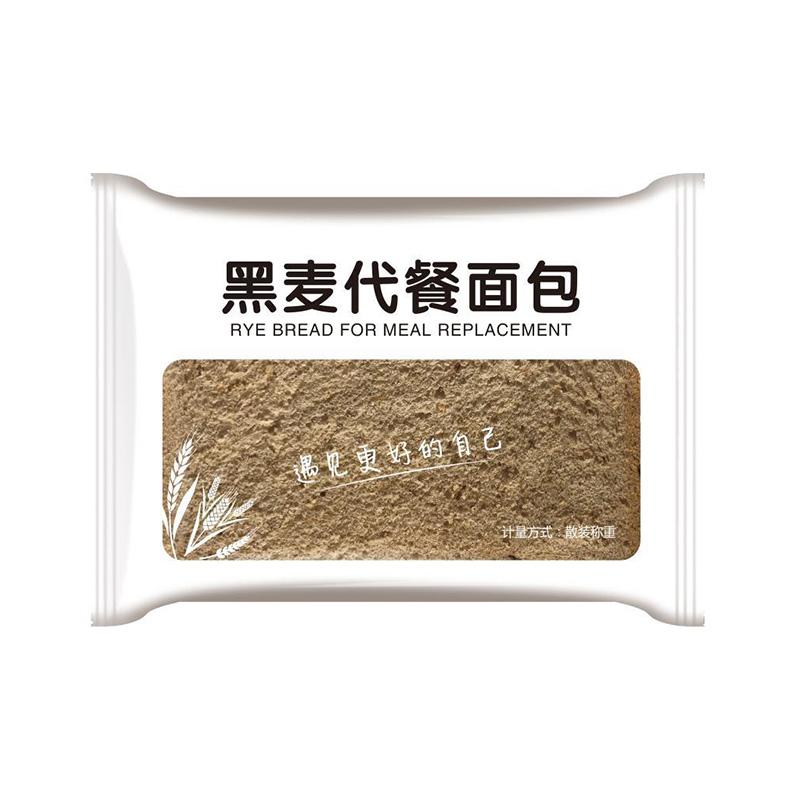 【爆款返场】黑麦全麦早餐面包1斤