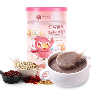 红豆薏米粉五谷杂粮早餐冲饮
