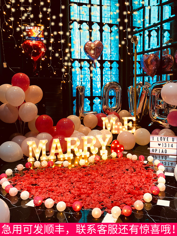 KTV marriage proposal layout creative supplies indoor room romantic confession surprise artifact scene props package lamps