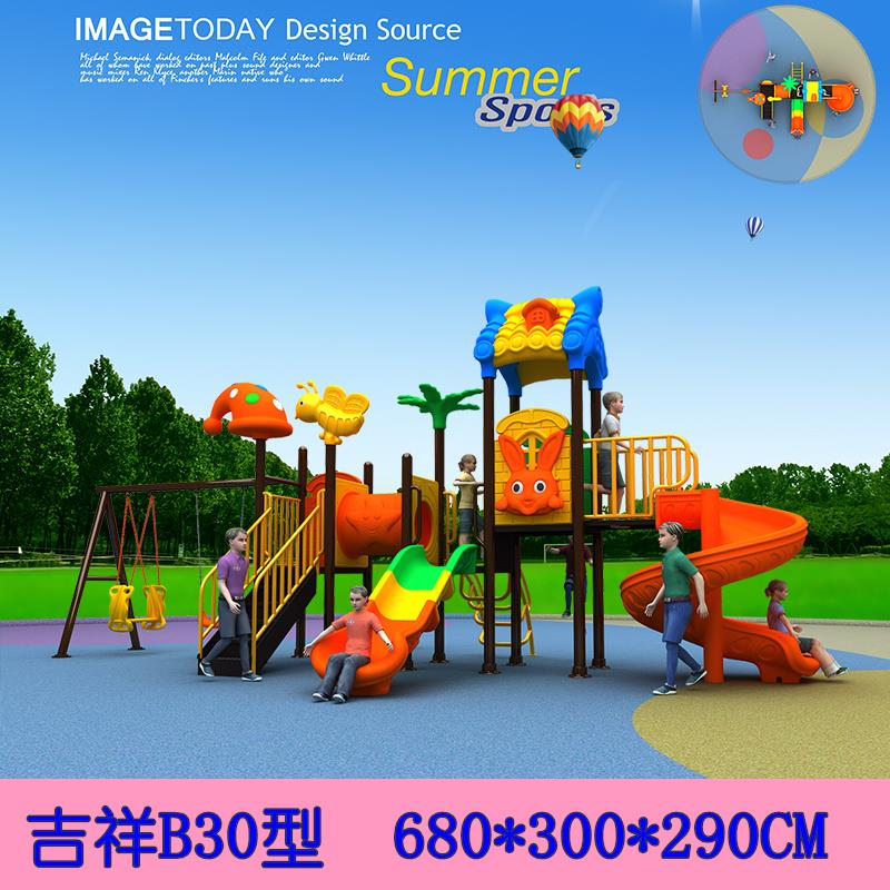 幼儿园配件塑料攀爬户外荡桥滑滑梯秋千室外水溜螺旋儿童v配件定做