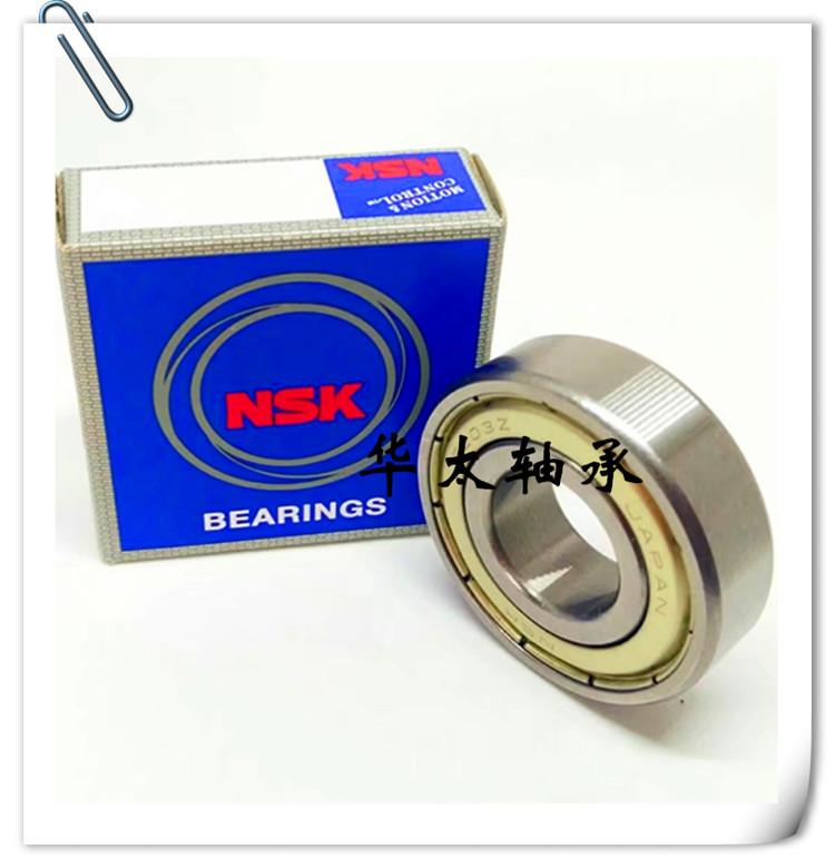 NSK Inlet bearing miniature small bearing 699z inner diameter 9 outer  diameter 20 thickness 6mm