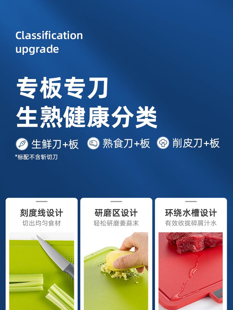 摩飞砧板刀具筷子消毒机家用小型消毒刀架分类菜板智能消毒烘干器_图5