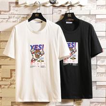短袖t恤男潮牌宽松个性港风潮流韩版半袖衫
