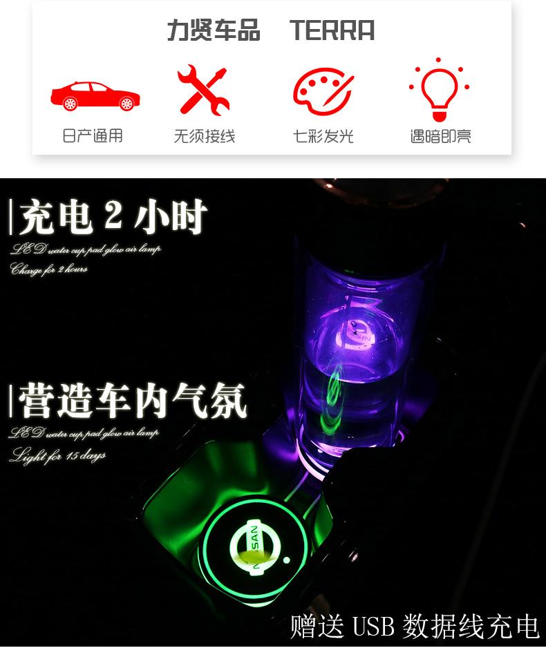 Đèn led hộp cốc Nissan Terra - ảnh 3