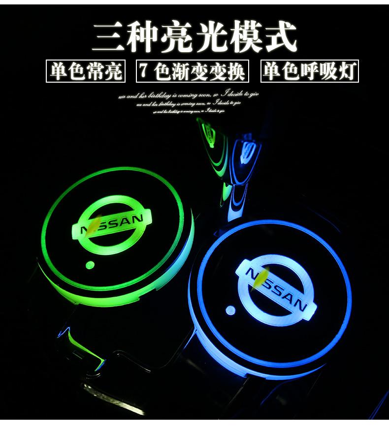 Đèn led hộp cốc Nissan Terra - ảnh 6