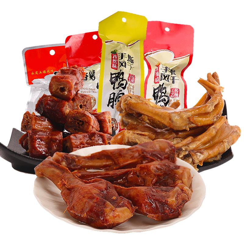鴨肉零食組合手撕鴨脖 干麻辣即食鴨爪鴨腿 香辣鹵味鴨肉辣肉零食