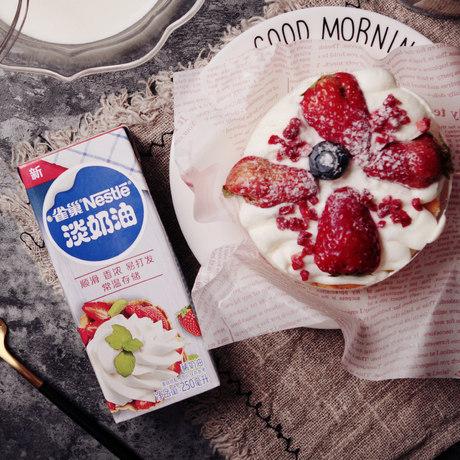 | Цена 714 руб | Nestle Light Cream 250мл Домашняя выпечка Melaleuca Торт Животное Легко отправить Свежий Редкий Украшенный Маленький пакет Загруженное сырье