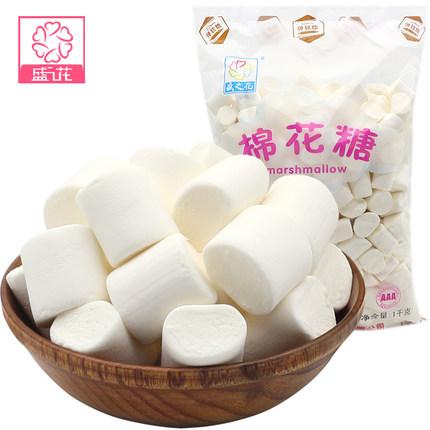 【伊高】棉花糖500g牛轧糖烘焙原料