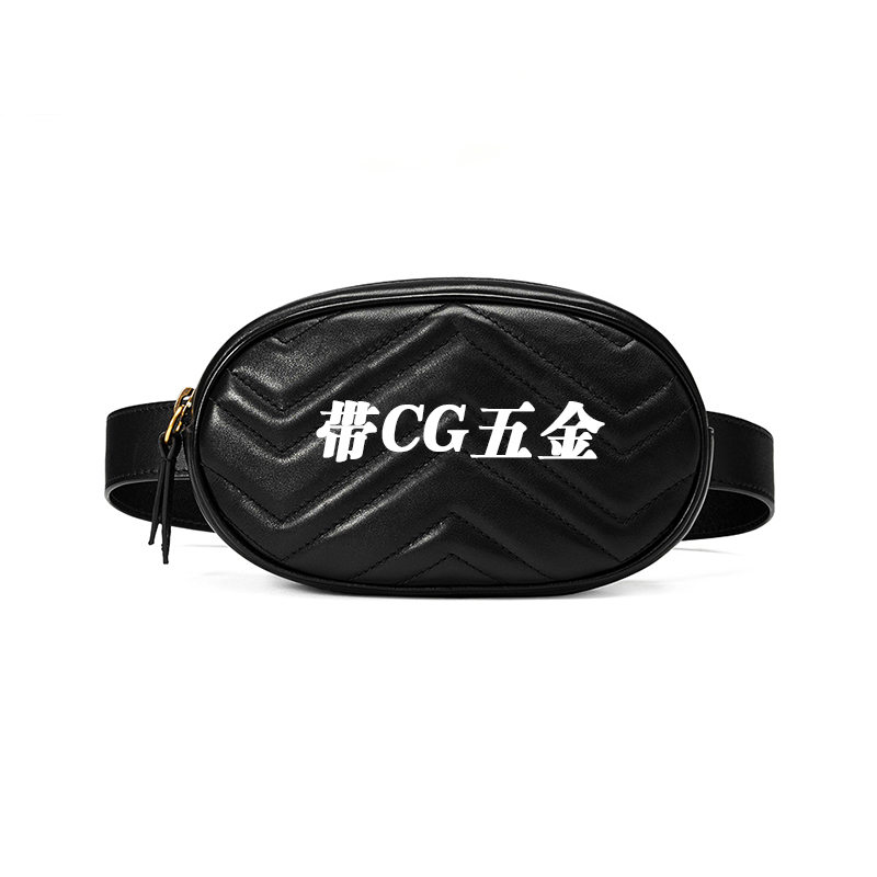 On The Front Of The Bag With Cg Hardware Black