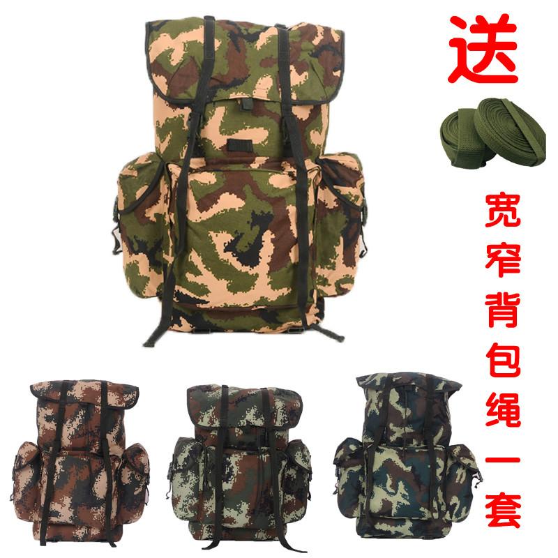 Оригинал 0709 вентиляторов цвет Backpack принимает вдоль шестерни Wu Dongxia перемещения численный вентилятор джунглей Кодего цвет Наплечная ремень бесплатная доставка по китаю