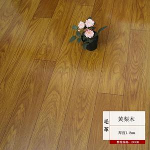 地板革加厚耐磨防水pvc地贴纸自粘塑料仿真地毯水泥地胶垫直接铺