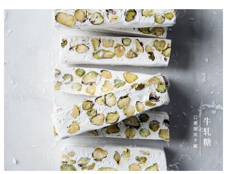 青外棉花糖做雪花酥牛轧糖原材料diy烘焙牛扎糖专用纯白手工自制商品详情图