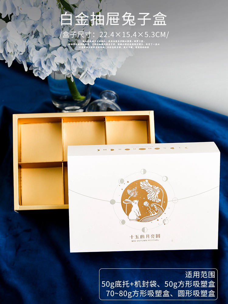 Platinum Moon Rabbit Gift Box 5