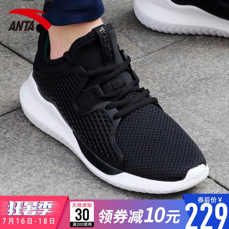 Anta giày nam giày thể thao nam 2018 mùa hè mới chính hãng giày thường lưới thoáng khí du lịch giày chạy