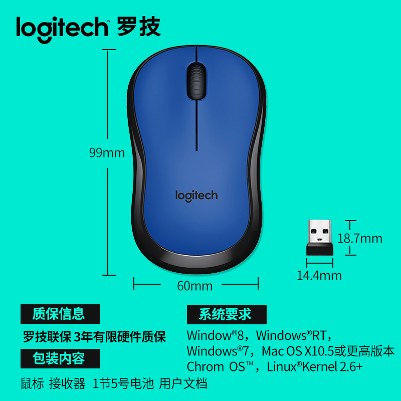 Logitech K375s M220 Bluetooth keyboard mouse set mute mouse office home  notebook wireless mouse