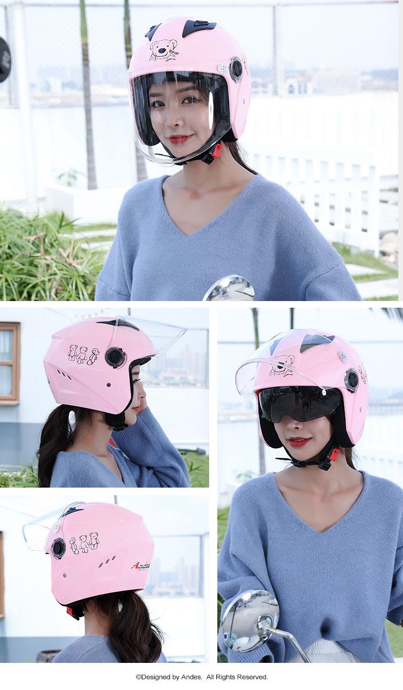 电动车安全帽灰男女士四季通用夏天半盔夏季防晒可爱全盔安全帽详细照片