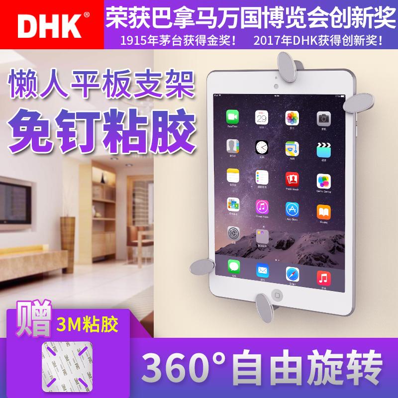 Подставка для планшета смотрите игру dhk ленивый iPad планшетный ПК кронштейн многофункциональный поворотный мобильного телефона универсальный изголовья кухня стены вешалка