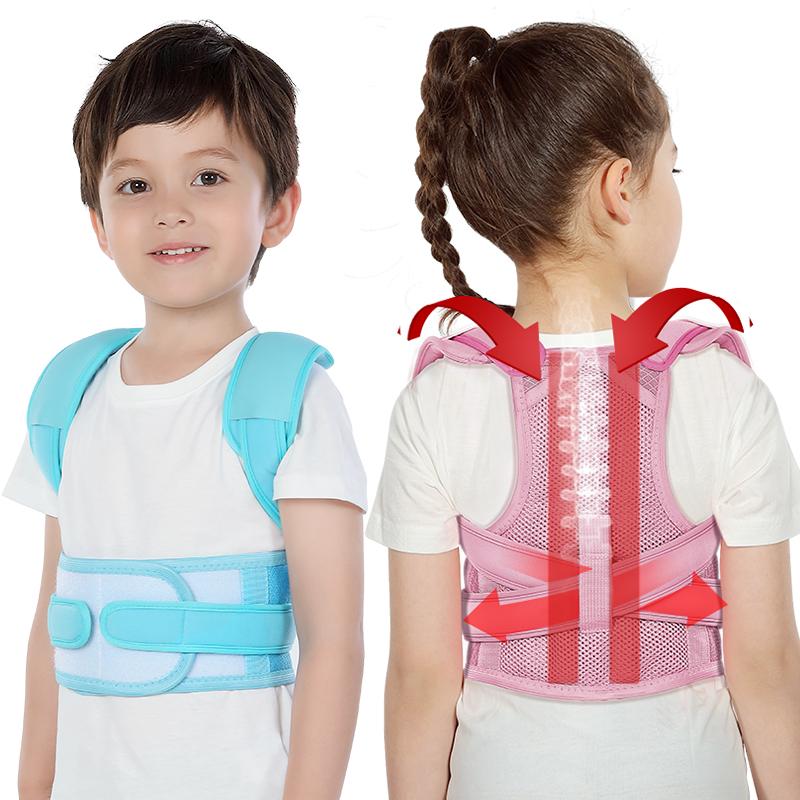 兒童背揹佳駝背矯正帶器男女小孩學生隱形背帶矯姿糾正防駝背神器
