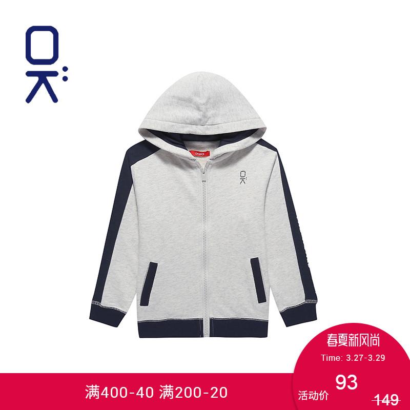 OKAIDI/欧开蒂 法国秋冬新款 男童长袖连帽休闲服外套87910