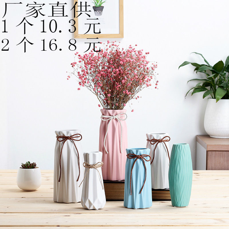 Gypsophila Dried Flower Vase Decoration Small Fresh European Simple