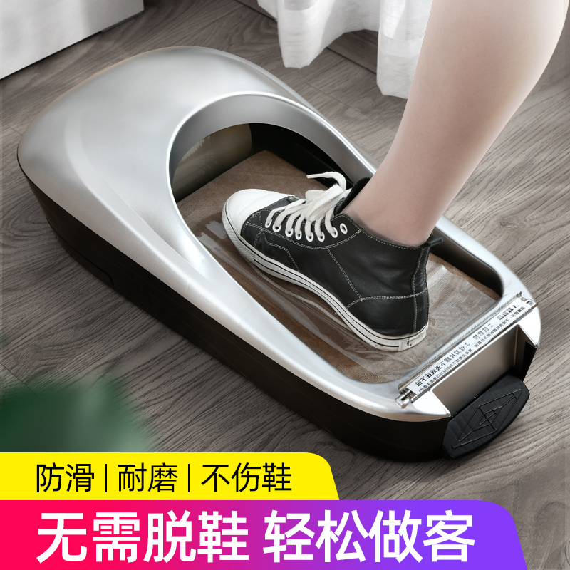 Heyu shoe set machine home fully automatic disposable shoe film machine new machine smart foot setr stepping shoe mold machine