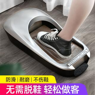 Аппараты по надеванию бахил,  Герц крыша обувной машинально домой автоматический одноразовые обувной мембрана машинально новый машина умный носки устройство шаг на ноге обувной плесень машинально, цена 2084 руб