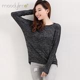 Moodylime 蓝柠 ML-SS16-A004 女士纯棉T恤 13.9元包邮(33.9-20)