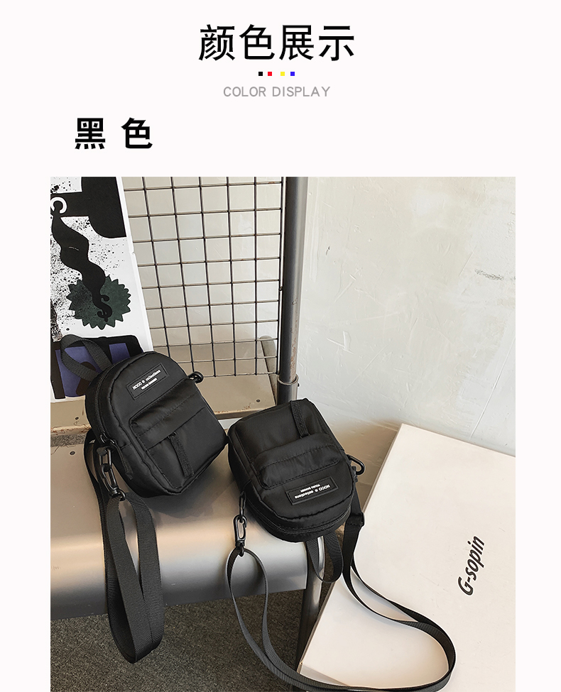 潮牌小挎包男韩版休閒百搭斜挎包个性街头单肩小包工装手机包详细照片