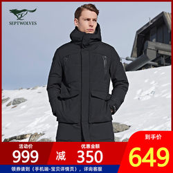 Seven wolves down jacket men's mid-length 2020 coat hooded thick coat winter