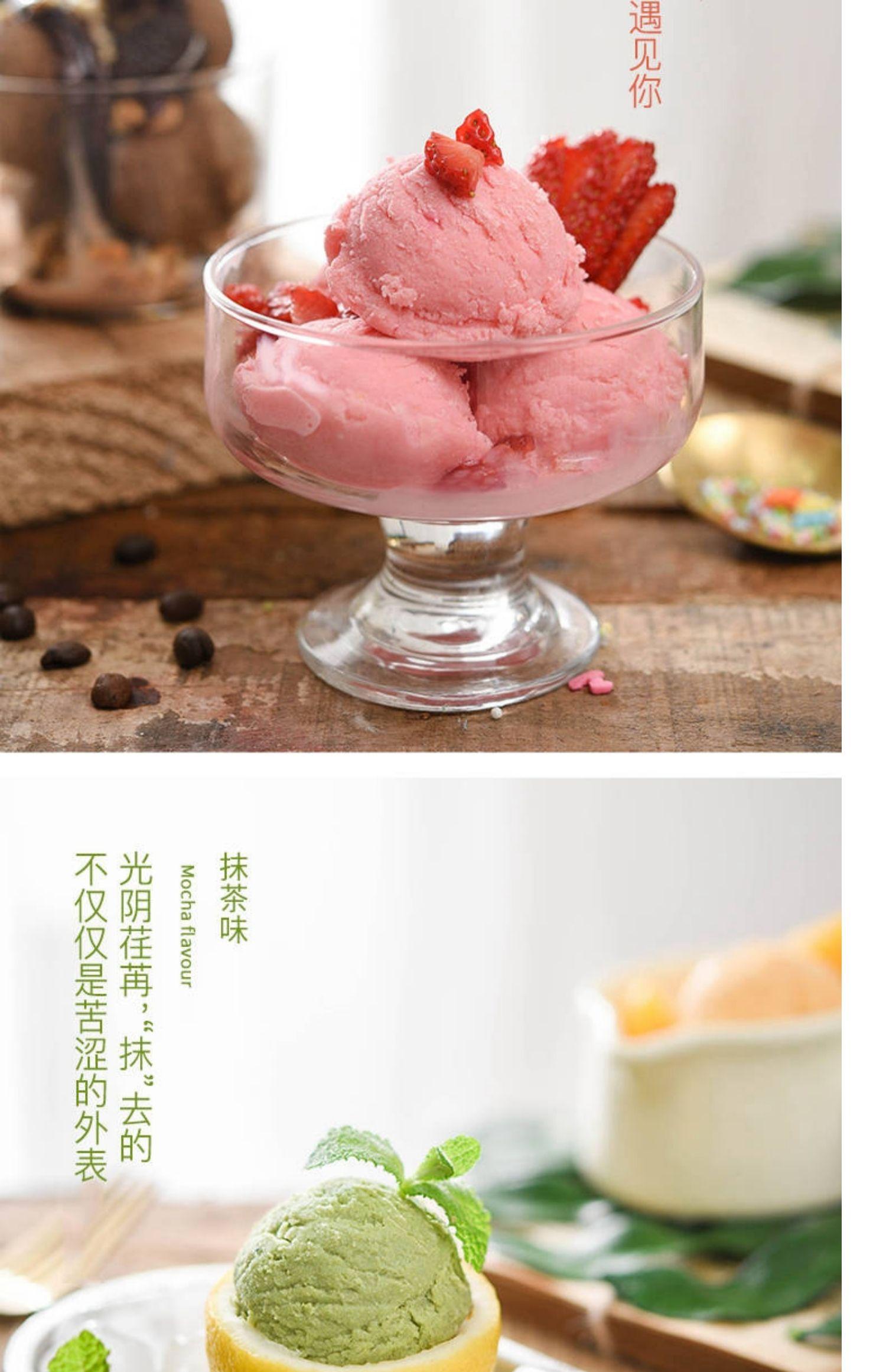 【买就送打蛋器+挖球器】冰淇淋粉自制家用