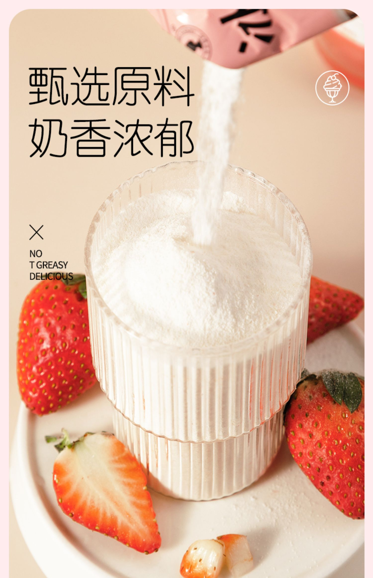 【100g*3袋】抹茶皇后冰淇淋粉