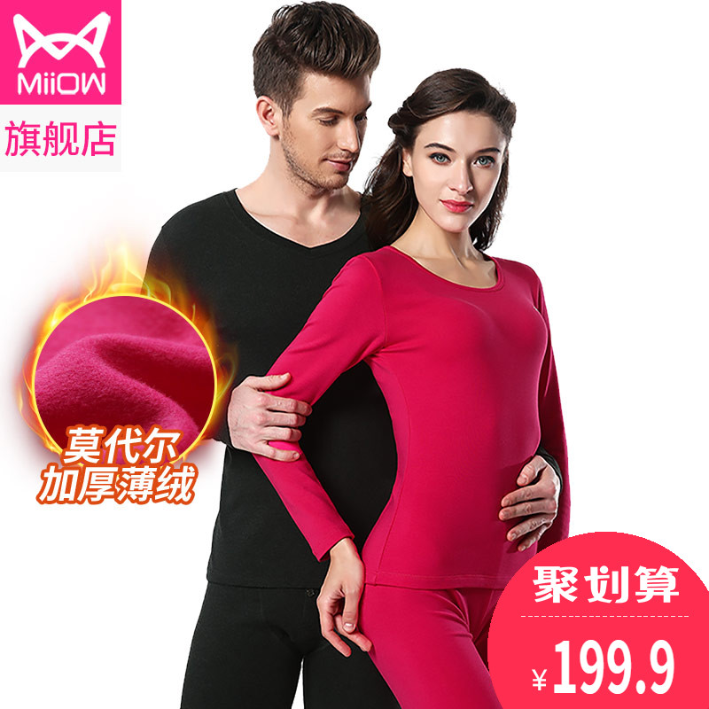 Cat modal thickening plus cashmere men and women thermal underwear winter cotton sweater this life red autumn clothing qiuku suit