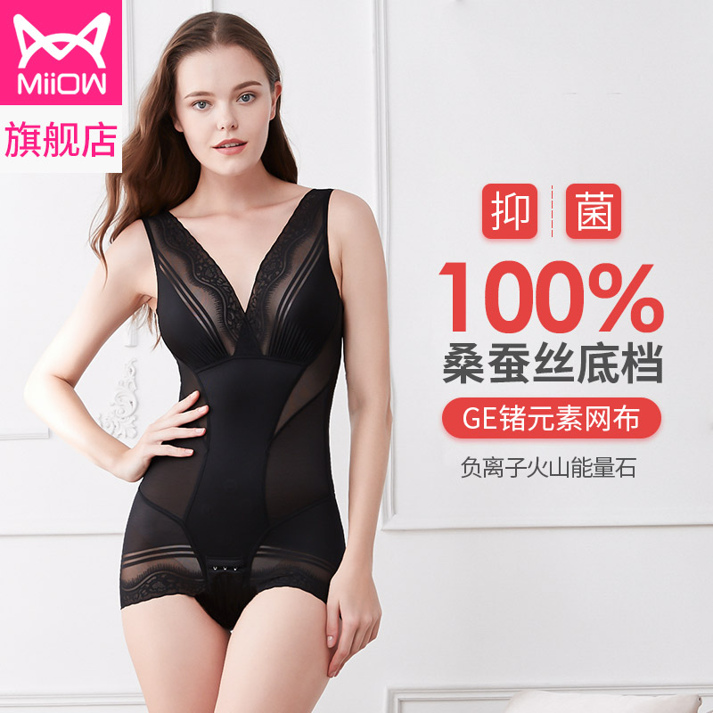 Cat Woman body shaper bodysuit abdomen body waist beauty postpartum shaping meter hip antibacterial slimming clothing Y