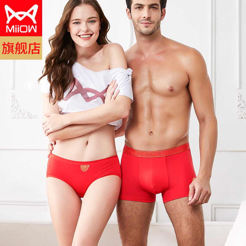 Cat man Modale this life big red couple flat angle underwear male mid-waist large-size cotton women triangle underpants Y.