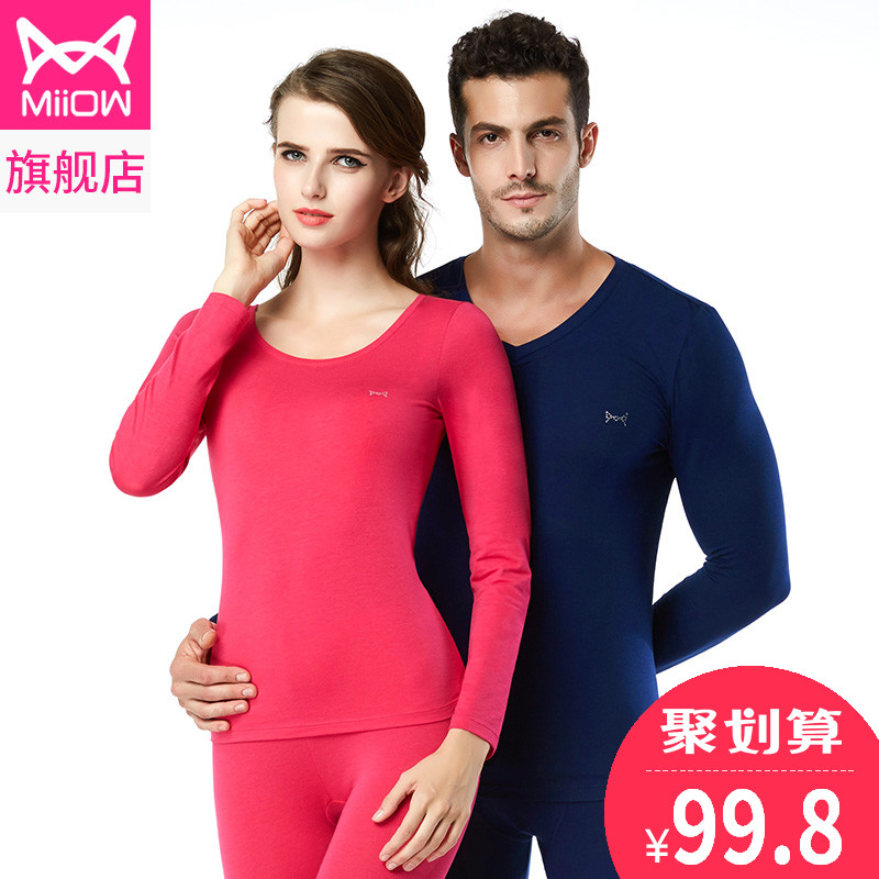 Cat people comb cotton benming life thermal underwear men's thin section cotton cotton sweater ladies qiuyi qiuku suit