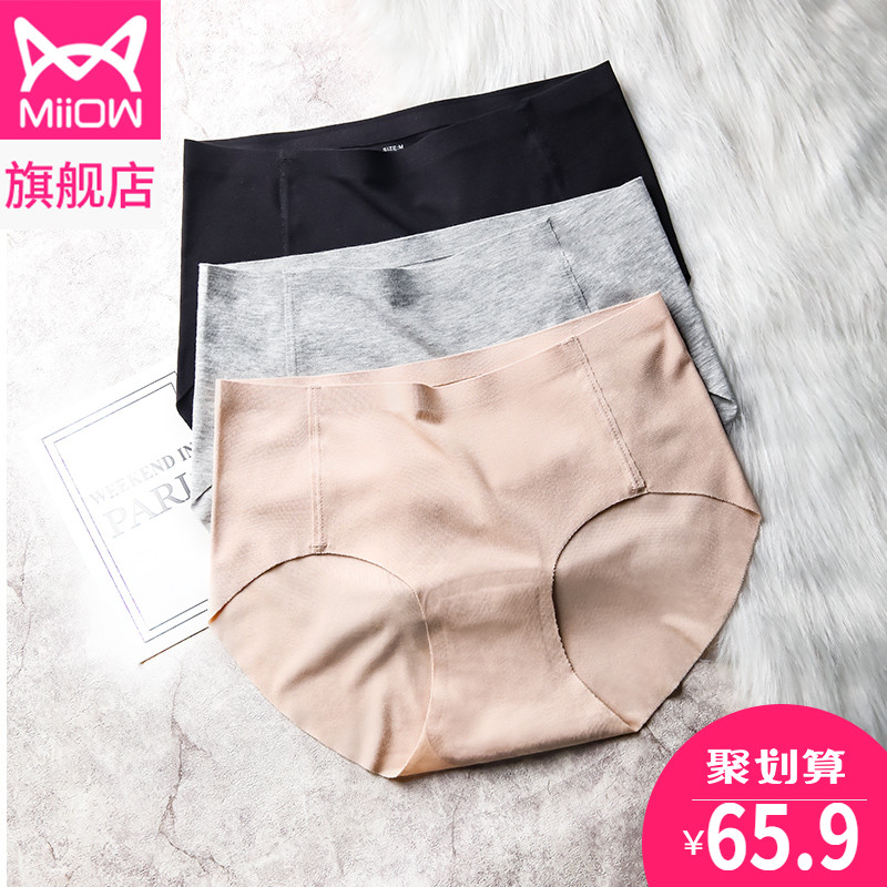 Cat 60 modal sexy hip female abdomen seamless cotton crotch a girl Japanese underwear female
