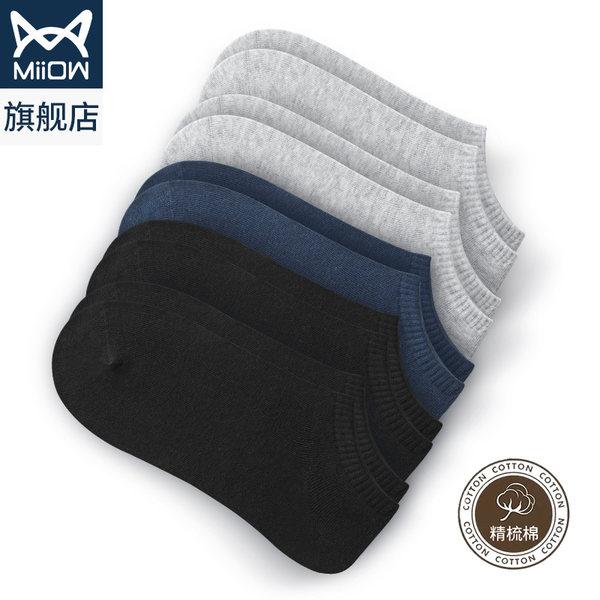猫人 全棉 低帮男式船袜*5双 天猫优惠券折后¥19.9包邮(¥39.9-20)多套色可选