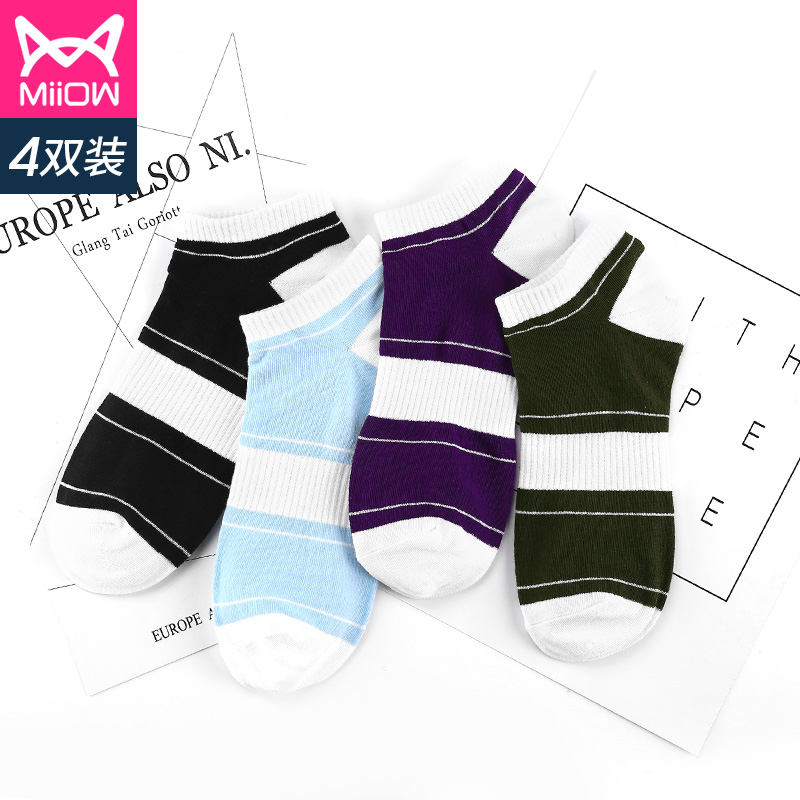 (Discount) Cat People single and double men combed cotton striped breathable socks autumn and winter stealth boat socks socks