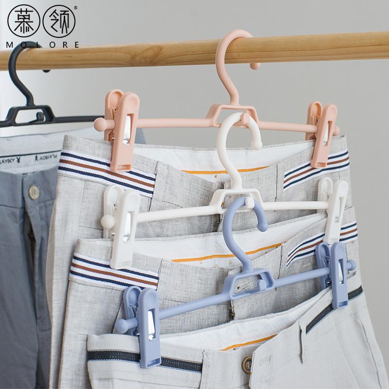 10个伸缩裤夹子无痕衣架