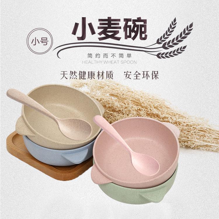 Lúa mì rơm sáng tạo cho trẻ em bộ dao kéo Thực phẩm bổ sung bát bằng thìa có tai gạo cách nhiệt
