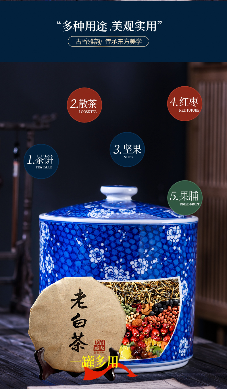Jingdezhen ceramic tea pot empty jar airtight jar storage tank is a large Chinese blue and white porcelain household adornment furnishing articles