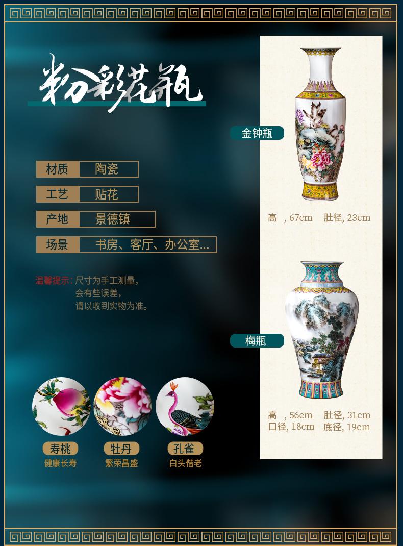 Jingdezhen ceramic powder enamel of large vases, flower arranging large new Chinese style living room light key-2 luxury archaized decorations furnishing articles
