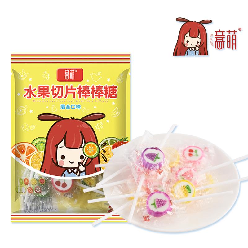 小糖果意萌创意水果切片糖棒棒糖手工网红儿童怀旧水果硬糖