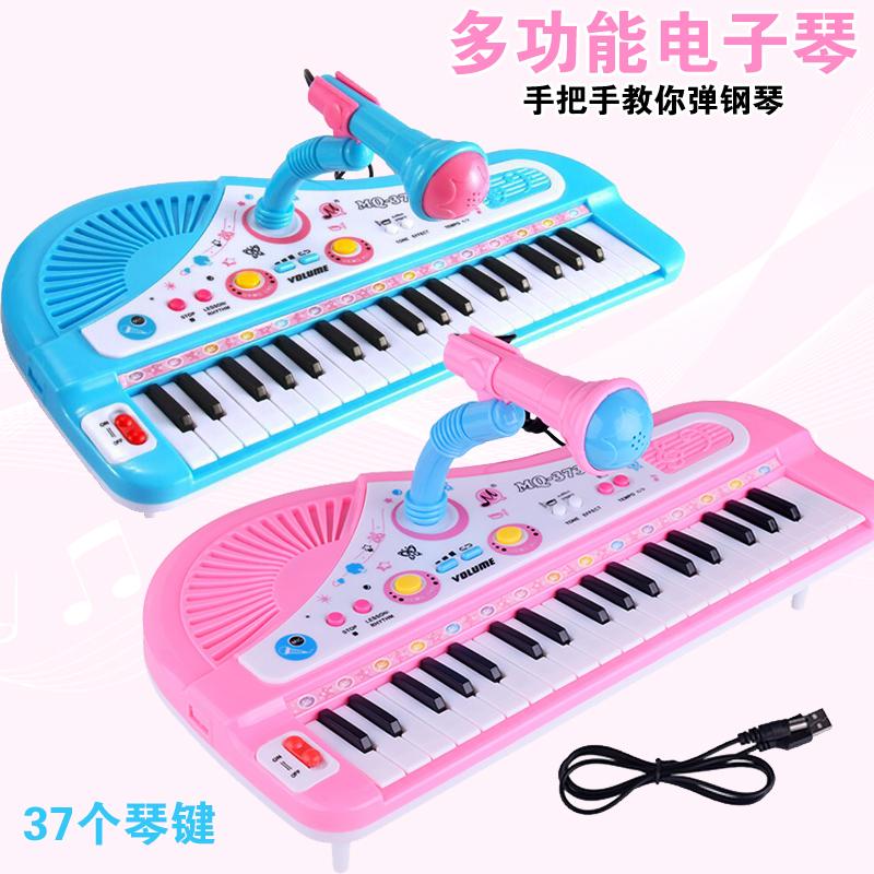 儿童宝宝多功能麦克风钢琴电子琴37键1-6岁男女孩早教益智玩具琴