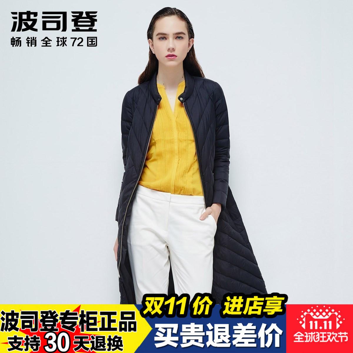 BSD专柜同款波司登秋羽绒服正品 轻薄鹅绒潮立领女超长款B1601072