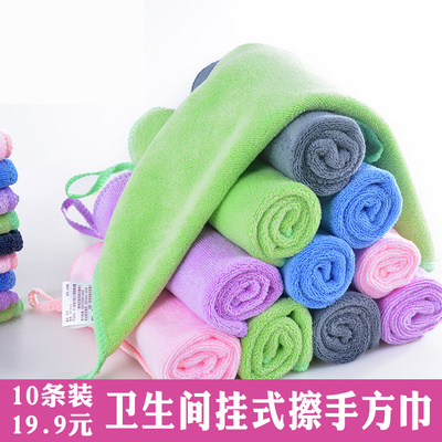 10 installed bathroom towel hand towel square hanging kitchen rag than cotton super absorbent thickened