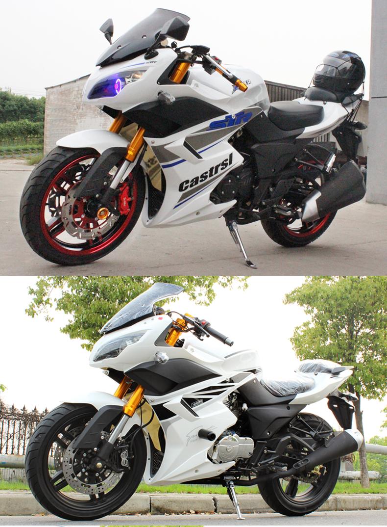 2013新款摩托车跑车_新款地平线摩托跑车S款150